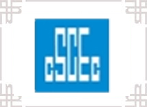 title='中国建筑第八工程局有限公司'