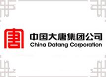 title='大唐(上海)电力能源有限公司'