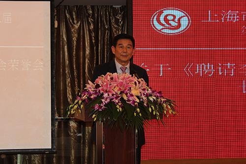 上海市山东商会 第三届第一次会员代表大会