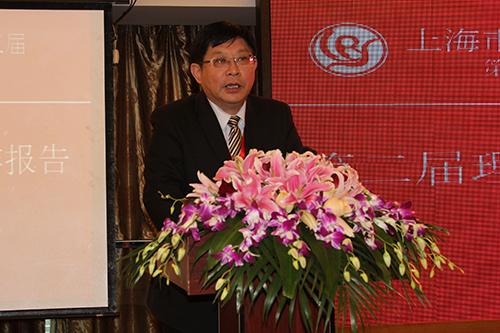 上 海 市 山 东 商 会 第二届理事会工作报告